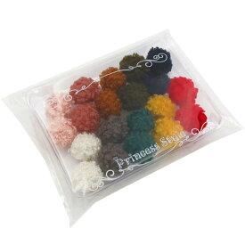 もこもこボール チャーム アクセサリーパーツ カン付き ホワイト グレー ライトピンク ブラウン ネイビー グリーン イエロー レッド等 20個セット(10色×各2個)