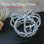 宝石のように輝くジュエル王冠(ホワイト)ヘアーアクセサリー・ウェディング,結婚,ティアラ,発表会,ハロウィン