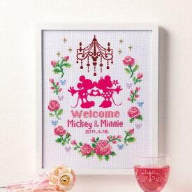 ミッキー&ミニーのウエルカムボード手作りキット(ピンク)オリムパス7371・ししゅう刺繍キット・ディズニー・結婚オリジナルウェディング