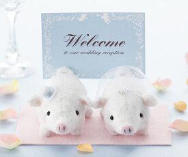 Panamiミニミニぶーちゃん(ホワイト)ウェルカムボードにもなるドール手作りキット・ぶた・ブタ・豚・結婚式・ウエディングマスコット
