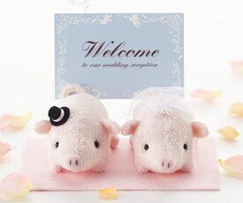 Panamiミニミニぶーちゃん(ピンク)ウェルカムボードにもなるブタのドール手作りキット・結婚式・ウェディング小物・ブライダルギフト