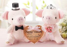 Panamiおすわりぶーちゃん(ピンク)ウェルカムボードにもなるドール手作りキット・ウェディング小物・結婚式・二次会・演出
