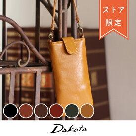Dakota 限定サイフ メガネケース ガリーナ 0038867