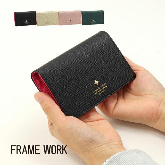 【送料無料】FRAME WORK フレームワーク カードケース アンサンブル 0047605 【smtb-m】【送料無料】      【プレゼント最適品】 【ブランド】