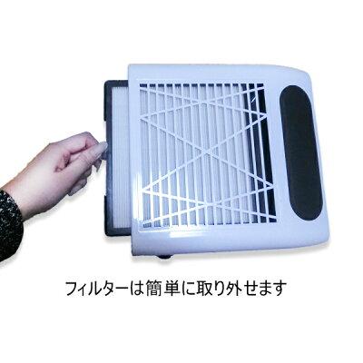 ネイル集塵機ダストコレクターダストネイルダスト送料無料ジェルネイルスカルプチュア