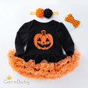 送料無料 ベビー ハロウィン 仮装 子供 女の子 赤ちゃん ハロウィン衣装 73 80 子供 かぼちゃ コスプレ ベビー 女の子…