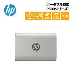 HP ポータブルSSD P500シリーズ シルバー 1TB USB3.1 Gen2 Type-C 1F5P7AA#UUF エイチピー ヒューレットパッカード 外付け PS4動作確認済み