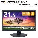 プリンストン 液晶ディスプレイ 21.5インチワイド スピーカー搭載 広視野角パネル フルHD 白色LED HDCP対応 HTBNE-22…