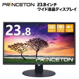 プリンストン 液晶ディスプレイ 23.8インチワイド 広視野角パネル フルHD 白色LED HDCP対応 HTBNE-24W HDMI 2ポート&アナログVGA接続 電源連動対応 液晶モニター PCモニター PCディスプレイ パソコンモニター