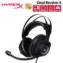 キングストン HyperX Cloud Revolver S ゲーミングヘッドセット ドルビー7.1サラウンドサウンド対応 HX-HSCRS-GM/AS 2…