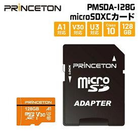 プリンストン microSDXCカード UHS-I A1規格対応 128GB PMSDA-128G