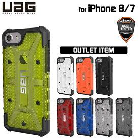 【訳あり】 UAG iPhone 8/7用 Pathfinderケース(スタンダード)/ Plasmaケース(クリアタイプ) 全8色 耐衝撃 UAG-IPH7シリーズ アイフォン8ケース アイフォン7ケース アイフォン6sケース アイフォン8カバー アイフォン7カバー アイフォン6sカバー 頑丈 人気 耐衝吸収 軽量