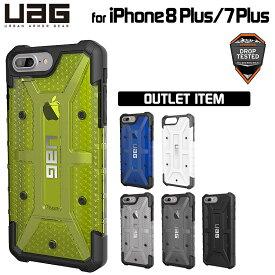 【訳あり】 UAG iPhone 8 Plus iPhone7 Plus Pathfinderケース(スタンダード)/ Plasmaケース(クリアタイプ) 全6色 耐衝撃 UAG-IPH7PLSシリーズ アイフォン 8Plusケース アイフォン 7Plusケース アイフォン 8Plusカバー アイフォン 7Plusカバー 耐衝撃ケース 衝撃吸収 軽量