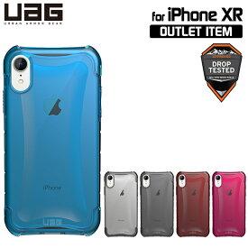 【10%OFFクーポン配布中】【訳あり】 UAG iPhone XR (6.1インチ)用 PLYOケース (シンプル) 全5色 耐衝撃 UAG-IPH18SYシリーズ アイフォン エックスアール アイフォンカバー 衝撃吸収 軽量