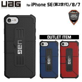 【訳あり】 UAG iPhone 8/7用 Metropolisケース フォリオ・手帳型 全3色 耐衝撃 UAG-IPH7Fシリーズ アイフォン8ケース 手帳型 アイフォン7ケース アイフォン6sケース アイフォン8カバー アイフォン7カバー アイフォン6sカバー 頑丈 人気 耐衝吸収 カード収納 軽量 カード収納
