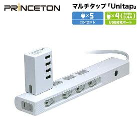 プリンストン Unitap 多機能型USB給電機能付きマルチタップ ホワイト PPS-UTAP8WH USB給電×4ポート(合計5V/3.4A給電)、コンセント×5ポート 雷サージ ユニタップ OAタップ テーブルタップ Smart Power Port対応 テレワーク 在宅ワーク クリスマスプレゼント