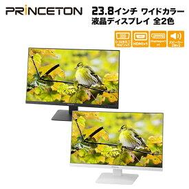 プリンストン 23.8インチワイド液晶ディスプレイ 全2色 フルHD 白色LEDバックライト 広視野角 PTFWLD-24W PTFBLD-24W 液晶モニター テレワーク 在宅ワーク HDMI DisplayPort D-subミニ15ピン DCR スピーカー内蔵 セキュリティロックスロット PCモニター 3辺フレームレス