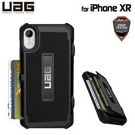 UAG iPhone XR (6.1インチ)用 TROOPERケース (カード収納) ブラック 耐衝撃 UAG-IPH18SNシリーズ アイフォン エックスアール アイフォンカバー 衝撃吸収 軽量 カードホルダー付