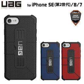 UAG iPhone 8/7/6s用 Metropolisケース フォリオ・手帳型 全3色 耐衝撃 UAG-IPH7Fシリーズ アイフォン8 ケース 手帳型 アイフォン7 アイフォン6s カバー 頑丈 耐衝吸収 カード収納 軽量