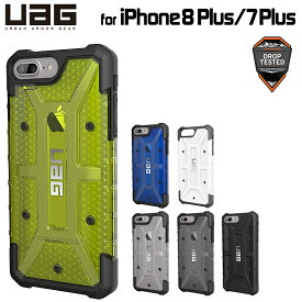 UAG iPhone 8 Plus/ 7 Plus/ 6s Plus用 Pathfinderケース(スタンダード)/ Plasmaケース(クリアタイプ) 全6色 耐衝撃 UAG-IPH7PLSシリーズ アイフォン8Plus ケース アイフォン7Plus 6sPlus カバー 軽量 ホワイトデー