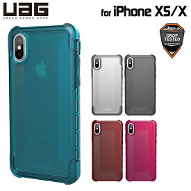 UAG iPhone XS / X用 PLYOケース(シンプルデザイン) 全5色 耐衝撃 UAG-IPHXYシリーズ アイフォンX カバー アイフォン10 耐衝撃ケース 衝撃吸収 軽量