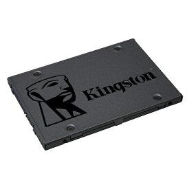 キングストン SSDドライブ A400 SSD 単体モデル 480GB 2.5インチ SATA3.0 SA400S37/480G