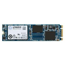 【メーカー取り寄せ】 キングストン SSDドライブ UV500 SSD M.2(2280) ケースレス 480GB SATA3.0 SUV500M8/480G