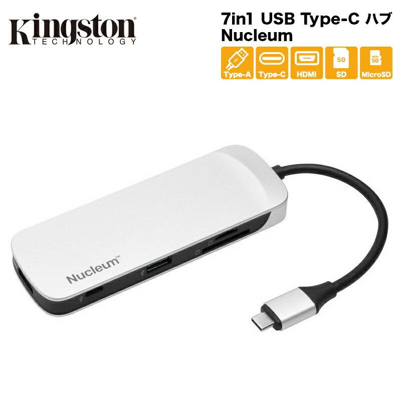 キングストン 7in1 USB Type-C ハブ Nucleum USB 3.1 Gen-1 Type-A/ USB Type-C/ HDMI/ SD/ MicroSD バスパワー C-HUBC1-SR-EN MacBook ドッキングステーション USB-C