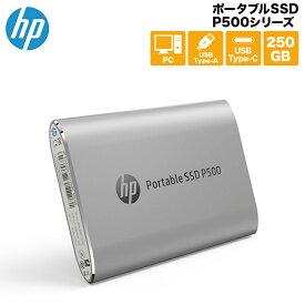 HP ポータブルSSD P500シリーズ シルバー 250GB USB3.1 Gen2 7PD51AA#UUF