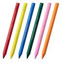 【予約(10/29発売)】プリンストン アクティブスタイラス 全6色 スマートフォン・iPad・タブレット用充電式タッチペン …