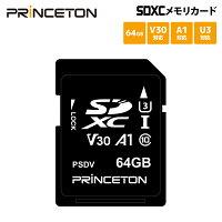 【予約(5/27発売)】プリンストンSDXCカードUHS-IU1V30対応64GBPSDV-64Gビデオ録画用