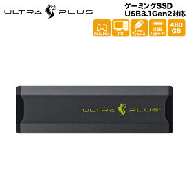 【全品ポイント2倍!】プリンストン ULTRA PLUS ゲーミングSSD 480GB 【PS4 動作確認済】 USB3.1Gen2対応 PHD-GS480GU ポータブルSSD 外付けSSD クリスマスプレゼント