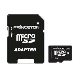 プリンストン microSDカード 1GB PMSD-1G クリスマスプレゼント