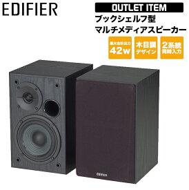 【全品ポイント2倍 】【訳あり】 Edifier ブックシェルフ型マルチメディアスピーカー R1100 ED-R1100 エディファイアー エディファイヤー オーディオ