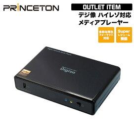 【訳あり】 プリンストン デジ像 ハイレゾ対応メディアプレーヤー ネットワークメディアプレーヤー PAV-MP2YTHR