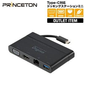 【訳あり】 プリンストン USB Type-C対応ドッキングステーションミニ 4ポート Win/Mac対応 PUD-CDOCM デジゾウ(Digizo)シリーズ USB/ HDMI(4K)/ VGA/ 有線LAN 拡張 Windows10対応 Mac OS 10.11〜対応