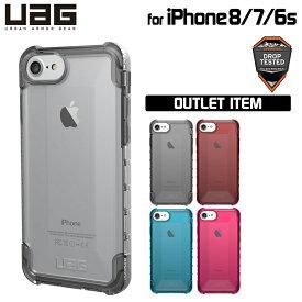 【訳あり】 UAG iPhone 8/7/6s用 PLYOケース(シンプル) 全4色 耐衝撃 UAG-IPH78Yシリーズ アイフォン8 衝撃吸収 ユーエージー アイフォン8ケース アイフォン7ケース アイフォン6sケース アイフォン8カバー アイフォン7カバー アイフォン6sカバー 頑丈