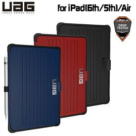 (在庫限り)UAG iPad (第6/第5世代)、iPad Air用 Metropolisケース(フォリオ) 全3色 耐衝撃 UAG-IPDFシリーズ