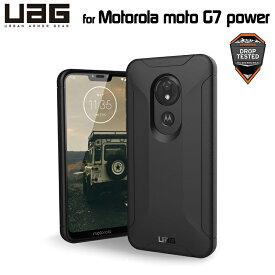 UAG Motorola moto G7 power用 SCOUTケース ブラック 耐衝撃 UAG-MOTOG7P-BK バレンタイン バレンタインデー