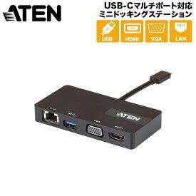 【メーカー取り寄せ】 ATEN USB-C マルチポート対応ミニドッキングステーション UH3232/ATEN テレワーク 在宅ワーク