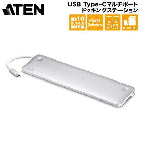 【メーカー取り寄せ】 ATEN USB Type-C マルチポートドッキングステーション(PC給電対応) UH3234/ATEN