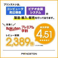 【予約(5/27発売)】プリンストンSDXCカードUHS-IU1V30対応128GBPSDV-128Gビデオ録画用