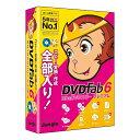 DVDFab 6 BD&DVD コピープレミアム(パッケージ版) [送料無料]