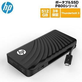 HP ポータブルSSD P800シリーズ 512GB Thunderbolt3 (Type-C)/ 3D TLC/ DRAMキャッシュ搭載/ 3年保証 3SS20AA#UUF エイチピー