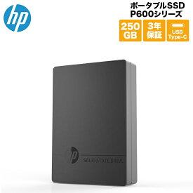 HP ポータブルSSD P600シリーズ 250GB USB3.1 Gen2 Type-A(Type-Cアダプタ付属)/ 3D TLC/ 3年保証 3XJ06AA#UUF エイチピー