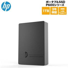 HP ポータブルSSD P600シリーズ 1TB USB3.1 Gen2 Type-A(Type-Cアダプタ付属)/ 3D TLC/ 3年保証 3XJ08AA#UUF エイチピー