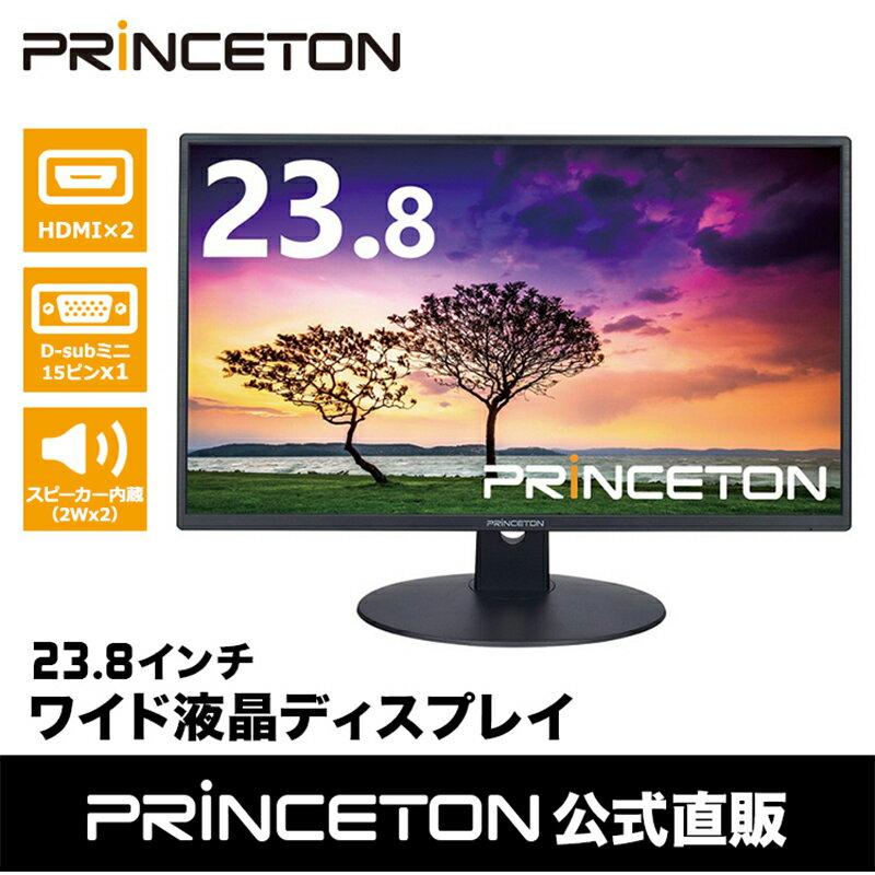 プリンストン 23.8インチワイド液晶ディスプレイ 広視野角パネル フルHD 白色LED HDCP対応 HTBNE-24W HDMI 2ポート&アナログVGA接続 電源連動対応