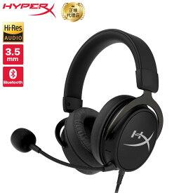 キングストン HyperX Cloud MIX ワイヤードゲーミングヘッドセット + Bluetooth 3.5mm有線接続 Bluetoothワイヤレス接続 ハイレゾ対応 HX-HSCAM-GM Kingston 2年保証