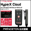 【別売オプション品】キングストンHyperXCloudバーチャル7.1サラウンドサウンドUSBサウンドカードHX-USCCPSS-BKPC/PS4/PS4Pro対応
