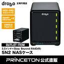 【訳あり】 Drobo 5N2 NASケース 3.5インチ×5bay Beyond RAID(R) ストレージシステム PDR-5N2 ドロボ